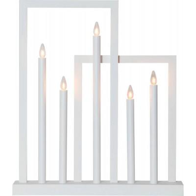 Sfesnic luminos FRAME 644-03, 5X3W
